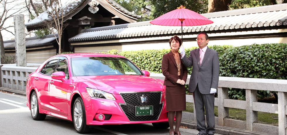 博多の街に、あなたの心に、鮮やかな彩りを