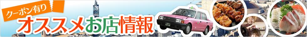 福岡南区エリア タウン情報
