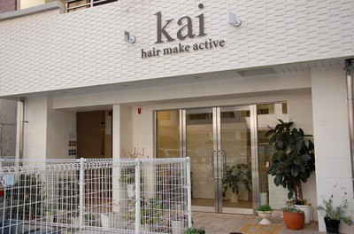 KAI美容室