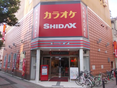 シダックス 福岡大橋駅前クラブ
