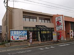 J0063143a