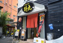 LA-麺 HOUSE 将丸